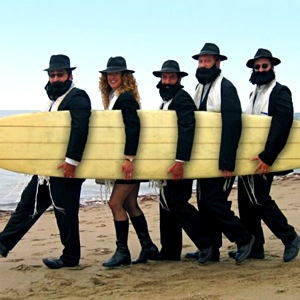 Meshugga Beach Party image